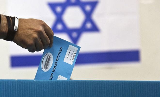 ReutersNirEliasisrael-elections-likud-zionist-union.si