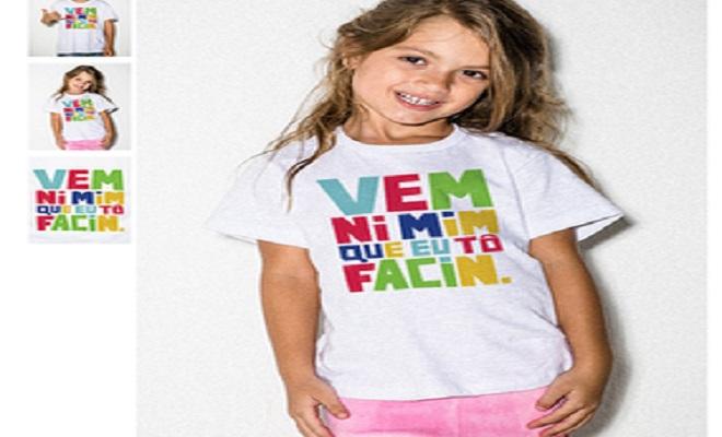 VigilanteCitizenvem-ni-mim-huck-infantil-e1425913590961
