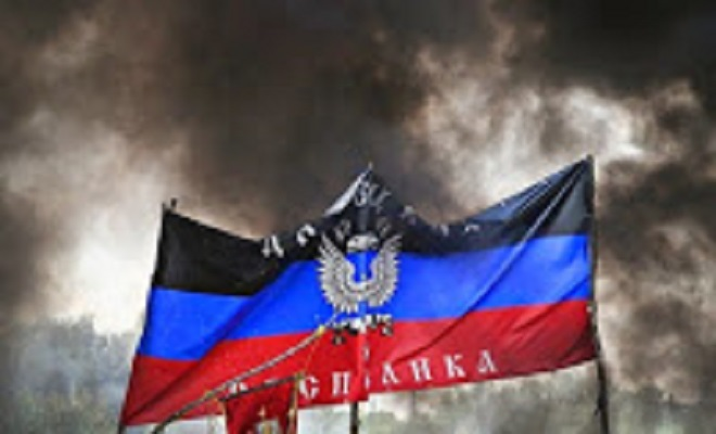 ActivistPostUkraine_DPR_Flag_Smoke