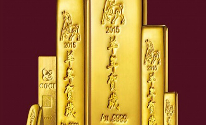TheDailyCoinChina-year-of-the-goat-gold-e1420825562221-720x340