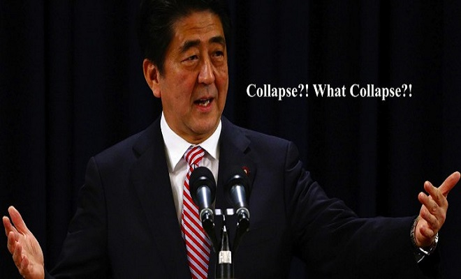 TheDailyCoinmoodys-downgrades-japan-on-concerns-that-abenomics-could-be-failing-e1420125180599-720x340
