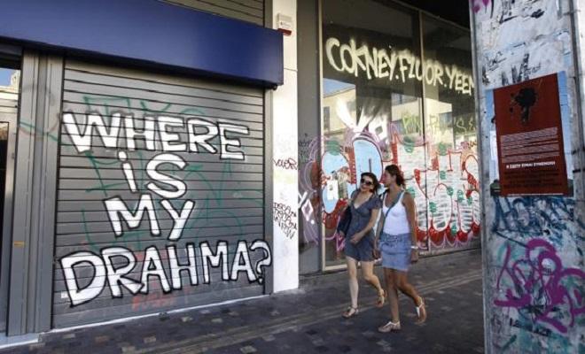GreeceZeroHedgewhere is my drahma
