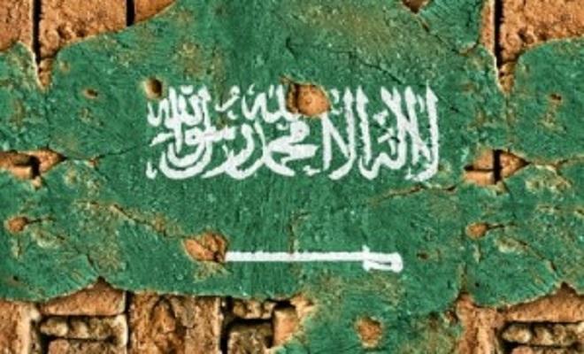 NEO.orgFlag_of_Saudi_Arabia_-_ExpatFinder_News-300x199