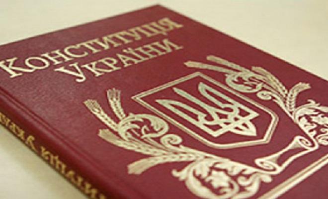 RussiaInsiderThe_Constitution_of_Ukraine_ukraine_md