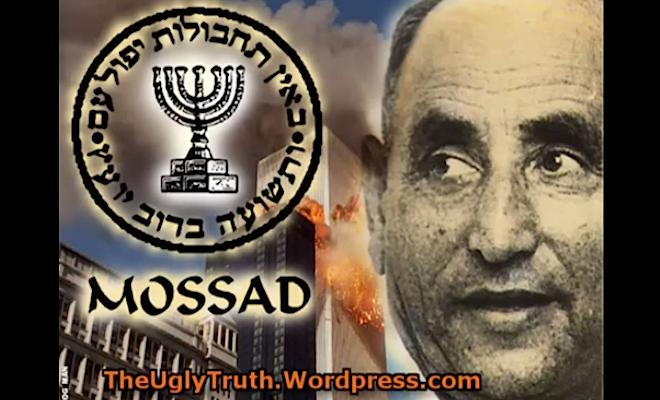 Zionism Mossad 2016-03-25 at 8.43.35 PM