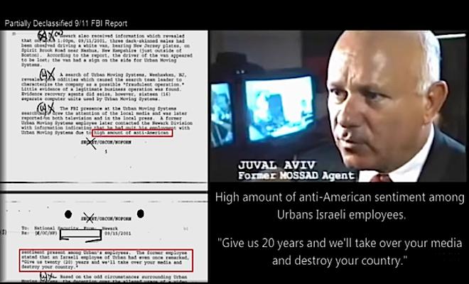 911 Mossad 2016-05-29 at 12.14.21 AM