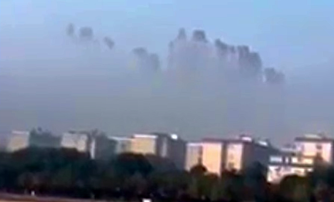 China UFO Shot 2017-01-18 at 7.05.42 PM