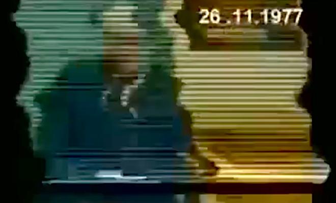 TV UFO Screen Shot 2017-02-03 at 8.34.55 AM