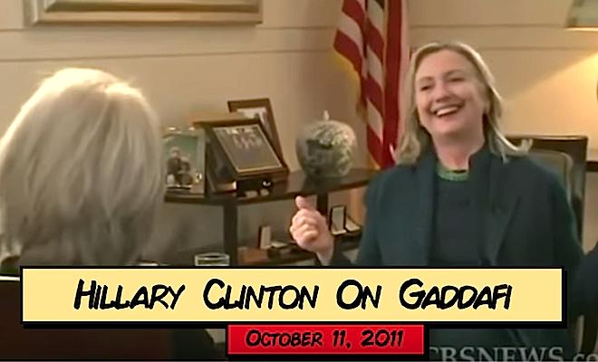 Hillary Shot 2017-07-03 at 9.02.50 PM