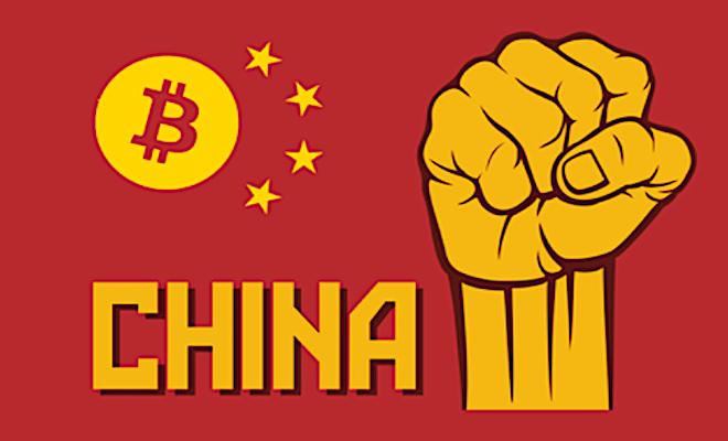 China Bitocin Shot 2017-09-26 at 6.03.10 PM