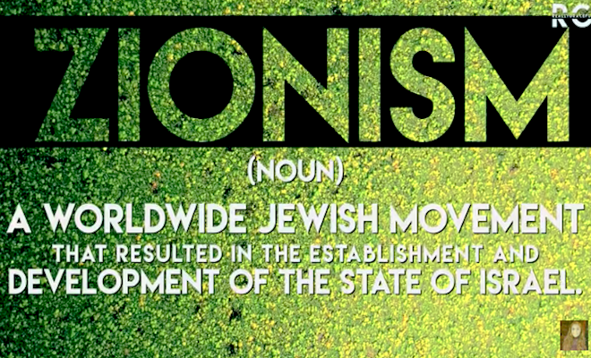 Zionism Shot 2017-09-01 at 9.41.17 PM