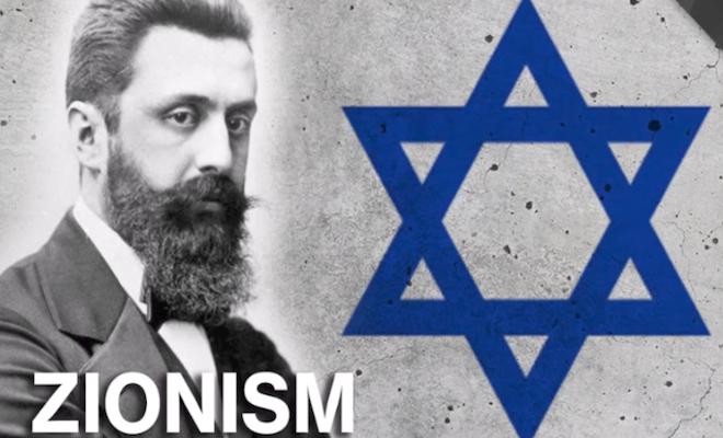 Zionism Shot 2017-09-24 at 9.51.17 PM